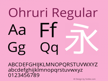 Ohruri Regular Ohruri-20140727 Font Sample