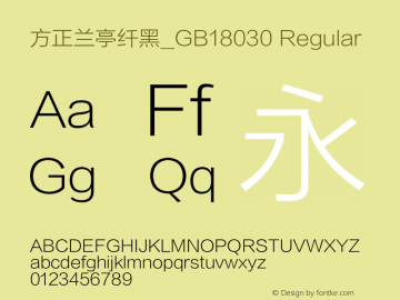 方正兰亭纤黑_GB18030 Regular 1.00 Font Sample
