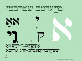 Hebrew Medium Version 001.000 Font Sample