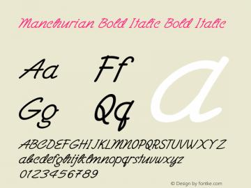 Manchurian Bold Italic Bold Italic Version 1.000图片样张