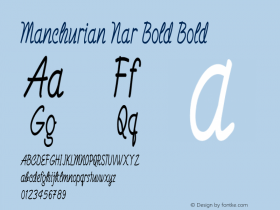 Manchurian Nar Bold Bold Version 1.000图片样张