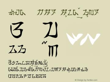 tamada - aksara sunda Regular Version 1.00 August 13, 2014, initial release图片样张