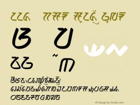 ananda - aksara sunda Regular Version 1.00 August 13, 2014, initial release图片样张
