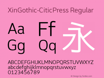XinGothic-CiticPress Regular Version 1.00 July 16, 2013, initial release Font Sample