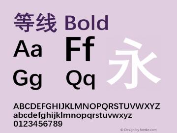 等线 Bold Version 1.12图片样张
