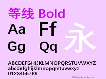 等线 Bold Version 1.13图片样张