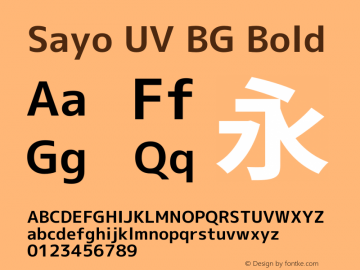 Sayo UV BG Bold Version 1.059图片样张