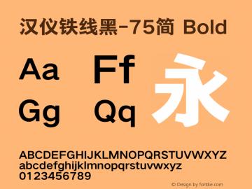 汉仪铁线黑-75简 Bold Version 5.00图片样张