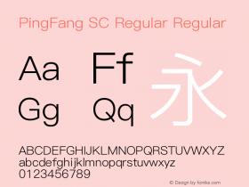 PingFang SC Regular Regular Version 1.20 June 12, 2015 Font Sample