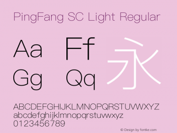 PingFang SC Light Regular Version 1.20 June 12, 2015图片样张