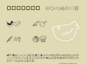 華康海洋生物篇 Regular Version 1.01 Font Sample