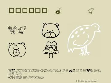 華康可愛動物 Regular Version 1.01图片样张