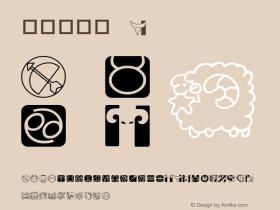 華康星座篇 Regular Version 1.01图片样张