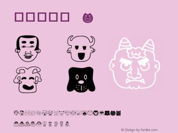 華康面具篇 Regular Version 1.01 Font Sample