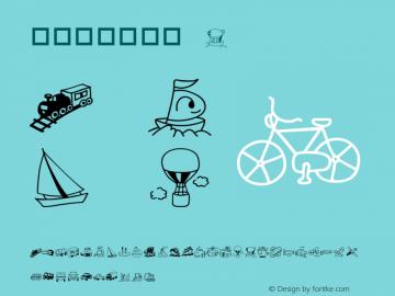 華康交通工具篇 Regular Version 1.01 Font Sample