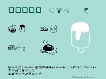 華康食物篇 Regular Version 1.01 Font Sample