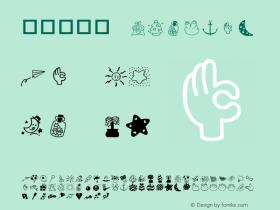 華康標識篇 Regular Version 1.01 Font Sample