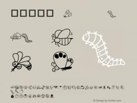 華康昆蟲篇 Regular Version 1.01 Font Sample