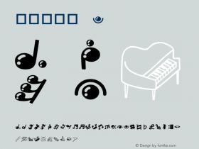 華康音樂篇 Regular Version 1.01 Font Sample