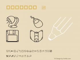 華康辦公用具篇 Regular Version 1.01 Font Sample