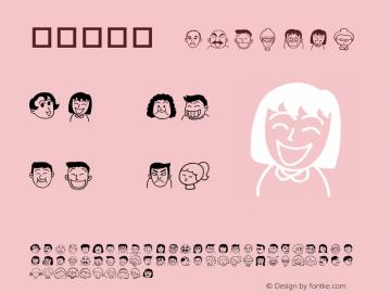 華康人物篇 Regular Version 1.01 Font Sample