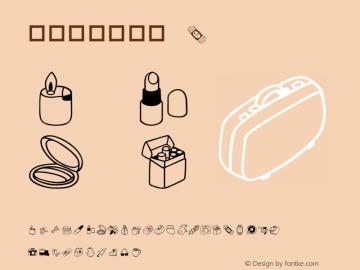 華康生活雜貨篇 Regular Version 1.01 Font Sample