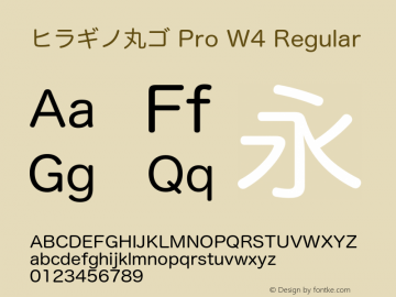ヒラギノ丸ゴ Pro W4 Regular 7.11.1x图片样张