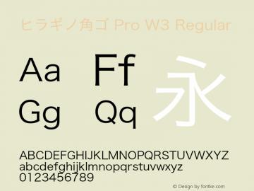 ヒラギノ角ゴ Pro W3 Regular 7.11.1x图片样张