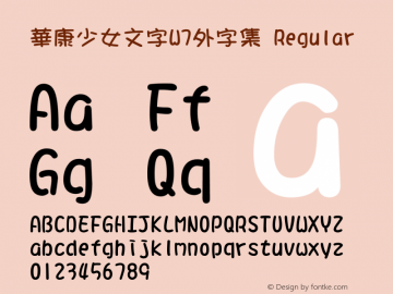 華康少女文字W7外字集 Regular 1 Aug., 1999: Unicode Version 1.00 Font Sample