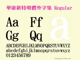 華康新特明體外字集 Regular 1 Aug., 1999: Unicode Version 1.00图片样张