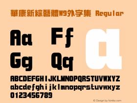 華康新綜藝體W9外字集 Regular 20 AUG, 2000: Version 2.00图片样张