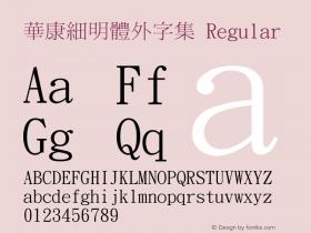 華康細明體外字集 Regular 1 Aug., 1999: Unicode Version 1.00 Font Sample