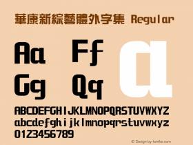 華康新綜藝體外字集 Regular 1 Aug., 1999: Unicode Version 1.00图片样张