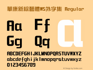 華康新綜藝體W5外字集 Regular 20 AUG, 2000: Version 2.00 Font Sample