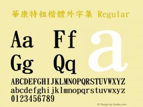 華康特粗楷體外字集 Regular 1 Aug., 1999: Unicode Version 1.00图片样张