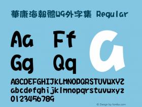 華康海報體W9外字集 Regular Version 2.00 Font Sample