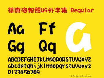 華康海報體W9外字集 Regular 20 AUG, 2000: Version 2.00 Font Sample