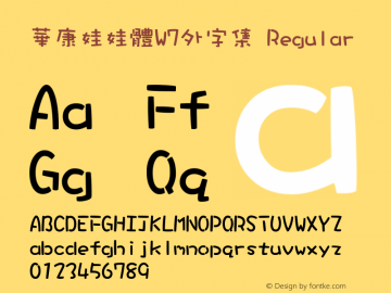華康娃娃體W7外字集 Regular 20 AUG, 2000: Version 2.00 Font Sample