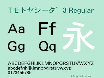 Tモトヤシータ゛3 Regular Version T-2.10 Font Sample