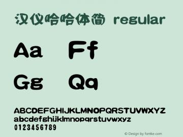 汉仪哈哈体简 regular 3.00 Font Sample