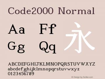 Code2000 Normal Version 1.13图片样张