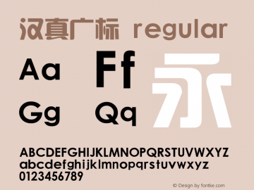 oo??1? regular 4.0 Font Sample