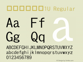 華康可愛動物1U Regular Version 1.03 Font Sample