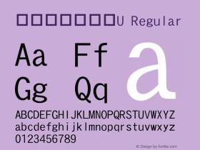 華康海洋生物篇U Regular Version 1.03 Font Sample
