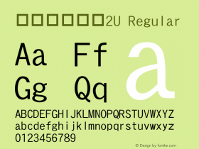華康可愛動物2U Regular Version 1.03 Font Sample