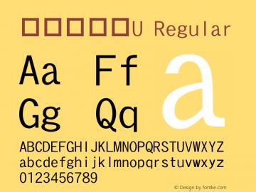 華康貓咪篇U Regular Version 1.03 Font Sample