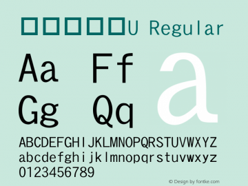 華康標誌篇U Regular Version 1.03 Font Sample