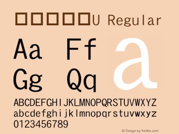 華康星座篇U Regular Version 1.03 Font Sample