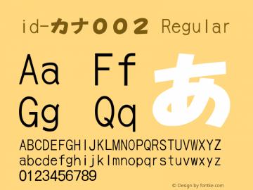 id-カナ002 Regular 2.01105图片样张