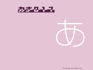 id-カナ017 Regular 1.20图片样张